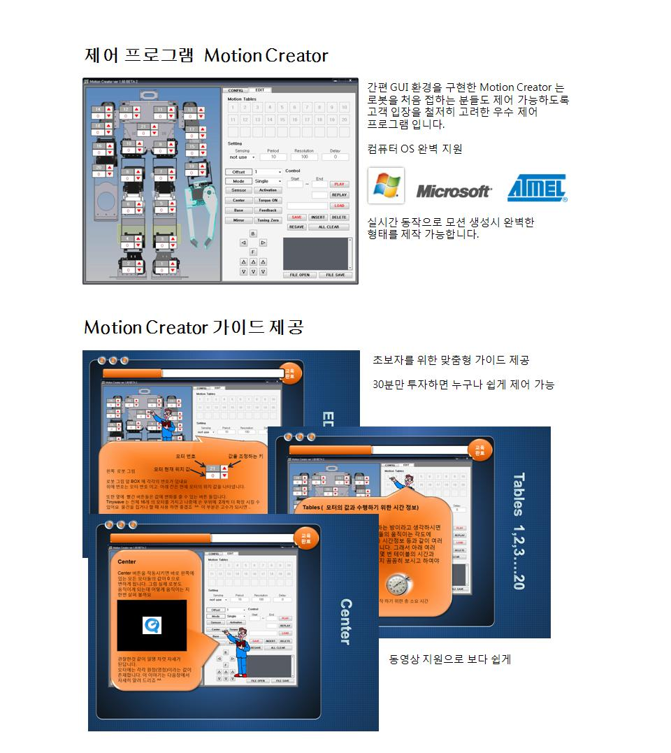tiniwave image03.jpg